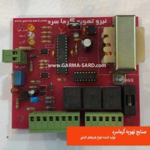 برد دیجیتال بخاری های تابشی گرماسرد